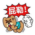 【海外限定スタンプ】lativ Bear