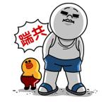 【海外限定スタンプ】Love Taiwan Special