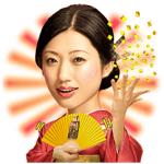 """【シリアルナンバー】""""檀蜜""""スタンプ2 from  超ウコン"""