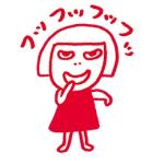 【隠しスタンプ】ルミネのルミ姉