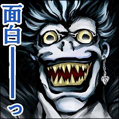 DEATH NOTEとは (デスノートとは) [単語記事 ...
