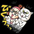 ヨシ子xマーガレット♪夢のコラボVer.