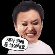 キム・ミンキョ:ジョブハンターとパワフルウーマン(韓国)
