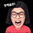 アン・ヨンミン:ミス・ロンリーとミス・ホッティ(韓国)