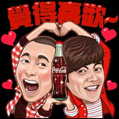 海外限定スタンプ::コカ・コーラとプラグオン(台湾)
