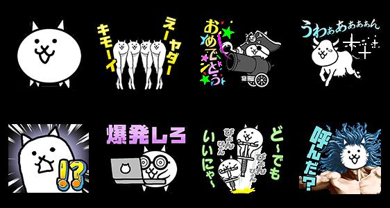 battle line ダウンロード