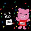 隠しスタンプ::アジア大会2014ブーブ&ブーナと応援!
