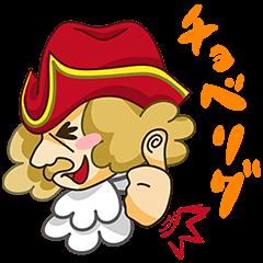 期間限定スタンプ::懐かしの流行語☆ガリおじさん