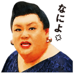 シリアルナンバー::TOYOTOWNオリジナルスタンプ(鳥取、島根、岡山、広島、山口、徳島、香川、愛媛、高知)