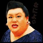 シリアルナンバー::TOYOTOWNオリジナルスタンプ(愛知、静岡、岐阜、三重、富山、石川、福井、長野)