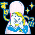 期間限定スタンプ::ラウンドワン×よしもと芸人★第5弾★