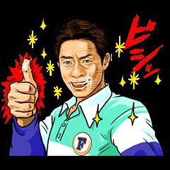 期間限定スタンプ::P&G Myレシピ×熱血岡富士男スタンプ