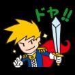 ゲームキャラクリエイターズスタンプ::オレのRPGノートスタンプ