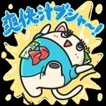 隠しスタンプ::白猫×黒猫×ふにゃっしーコラボスタンプ