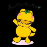 ご当地キャラクリエイターズ::おいでよ!カシワニ(柏に)!