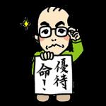 芸能人スタンプ::優待名人・桐谷さん(桐谷広人)