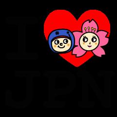 企業マスコットクリエイターズ::忍者くんと桜子ちゃん by ILoveJapan