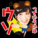 芸能人スタンプ::アイドリング!!!「アイドルの本音」