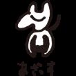 芸能人スタンプ::斉藤和義オフィシャルスタンプ
