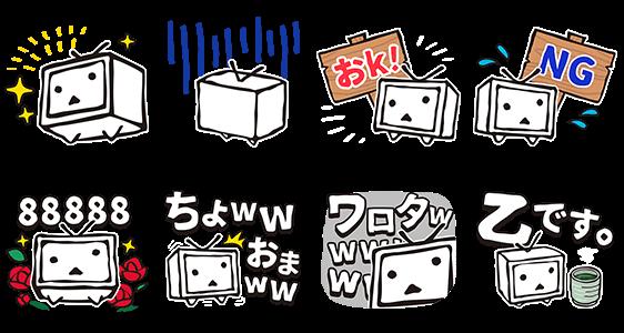 シリアルナンバー::闘会議オリジナル ニコニコテレビちゃん