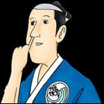 公式スタンプ::磯部磯兵衛物語〜浮世はつらいよ〜
