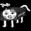 隠しスタンプ::ゾゾタウン箱猫マックス
