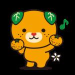 ご当地キャラクリエイターズ::愛媛県イメージアップキャラクターみきゃん