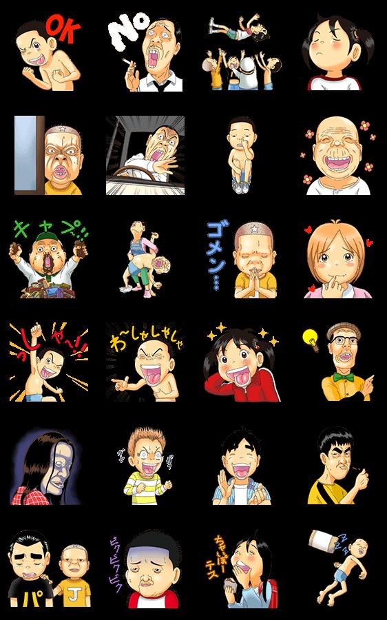 奈良テレビ 浦安鉄筋家族