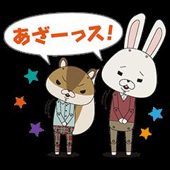 音付きスタンプ::紙兎ロペ しゃべるスタンプ
