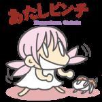 アニメ・マンガキャラクリエイターズ::あたしピンチ