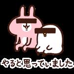限定スタンプ::マガジン創刊記念! LINE NEWS×カナヘイ