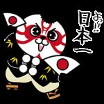 限定スタンプ::歌舞伎パンダ