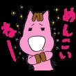 テレビ番組企画スタンプ::非公式ミットくんのいわてだべ!ver.