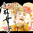 芸能人スタンプ::小林幸子~七変化~