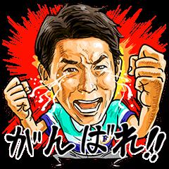 隠しスタンプ::ファブリーズ熱血岡富士男スタンプ 第2弾