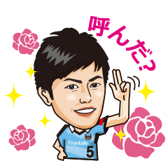 スポーツマスコットスタンプ::川崎フロンターレ公式2015選手スタンプ