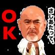 スポーツマスコットスタンプ::武藤敬司率いるWRESTLE-1スタンプ!