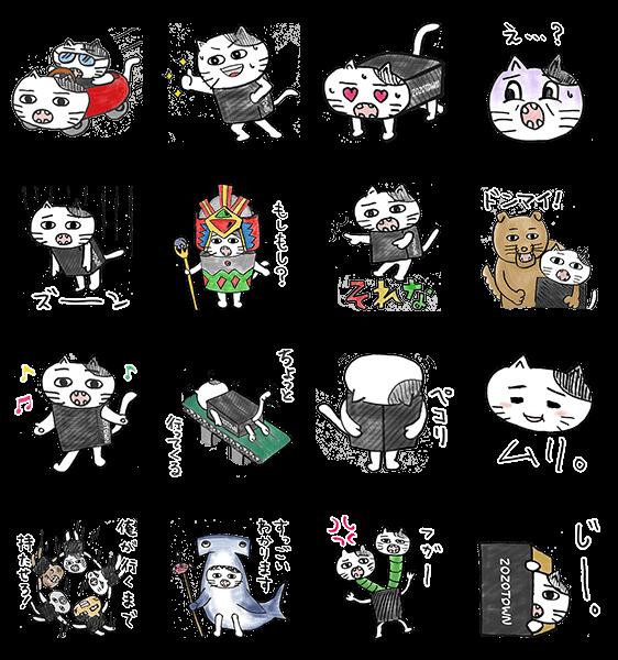 限定スタンプ::ゾゾタウン箱猫マックス第2弾