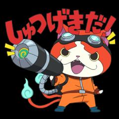 公式スタンプ::妖怪ウォッチ アニメスタンプ2