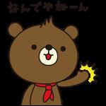 隠しスタンプ::「はぴ太」スタンプ