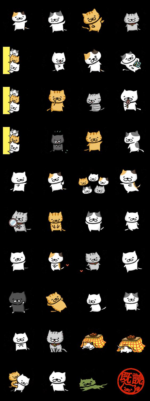 ゲームキャラクリエイターズスタンプ::一言多いネコと仲間たち。