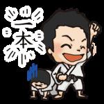 スポーツマスコットスタンプ::丸山顕志公式スタンプ