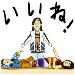 限定スタンプ::三太郎×うすた京介 コラボスタンプ