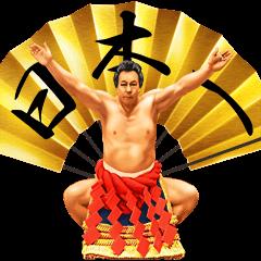 スポーツマスコットスタンプ::千代の富士 ~九重親方~