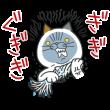 動く限定無料スタンプ::タマ川 ヨシ子(猫)オール新作第7弾♪