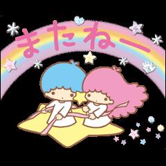 公式スタンプ::キキ&ララ トゥインクル♪アニメスタンプ