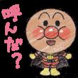 公式スタンプ::かわいい!ぷちアンパンマンクレヨンタッチ