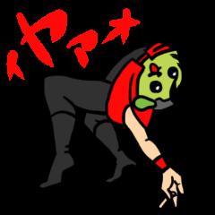 スポーツマスコットスタンプ::イヤァオ!!新日本プロレス×豆しばプロレス