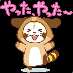 公式スタンプ::ANIMAL☆ラスカル アニメスタンプ