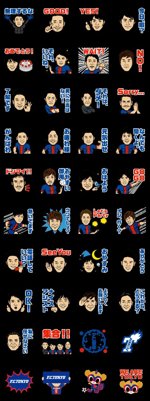 スポーツマスコットスタンプ::FC東京公式スタンプ